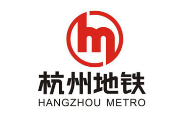 Hangzhou Metro Re-purchased Our Guard Tour System