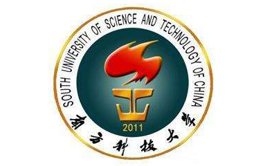 Southern University Of Science And Technology Uses Hua Electronic Guard Patrol System