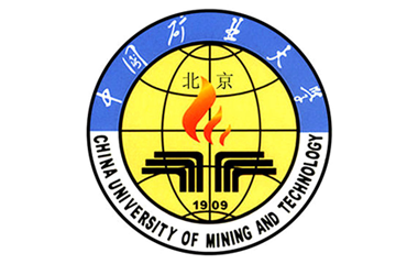Hua Guard Patrol System Is Used By National Mining College Application Case