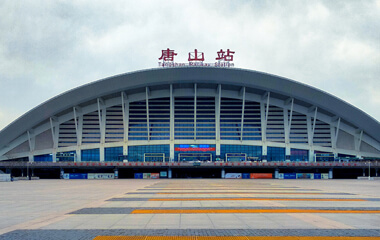 Hua Guard Patrol System To Help The Security Administration Of Tangshan Railway Station
