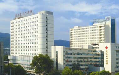 New Measures For Security Management Of Edong Healthcare Group Central Hospital