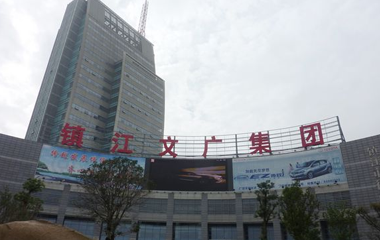 Zhenjiang Wenguang Group To Use Our Electronic System With LCD Screen