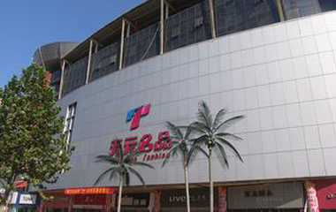 Application Of Safety Guard Inspection Management In New Tianyuan Merchandise's Stage
